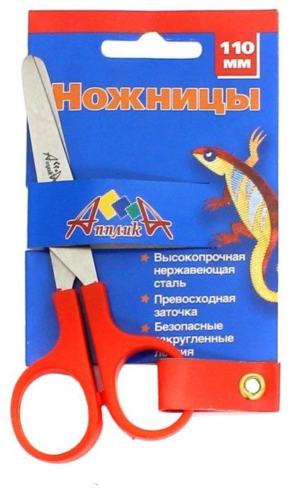 Апплика ножницы детские 11 см (С3050-01)