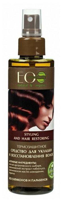 EO Laboratorie Styling термозащитное средство для укладки и восстановления волос
