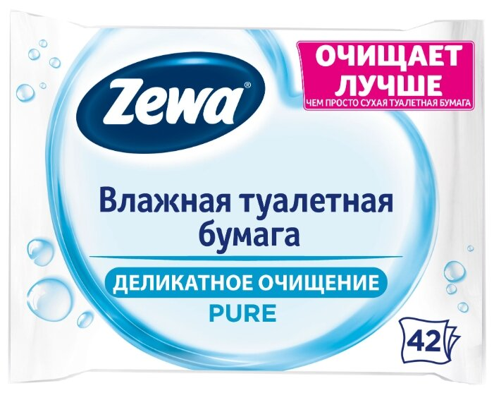 Влажная туалетная бумага ZEWA Пьюр, 42шт
