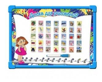 Доска для рисования детская TONG DE 6112-CR