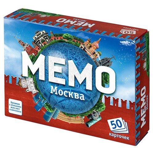 Купить Настольная игра Нескучные игры Мемо Москва, Настольные игры