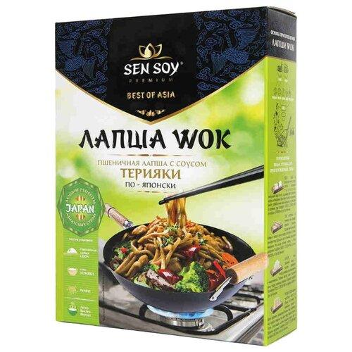 Лапша Sen Soy Wok Пшеничная с соусом терияки по-японски 275 г sen soy premium лапша рисовая с соусом pad thai и кунжутом 235 г