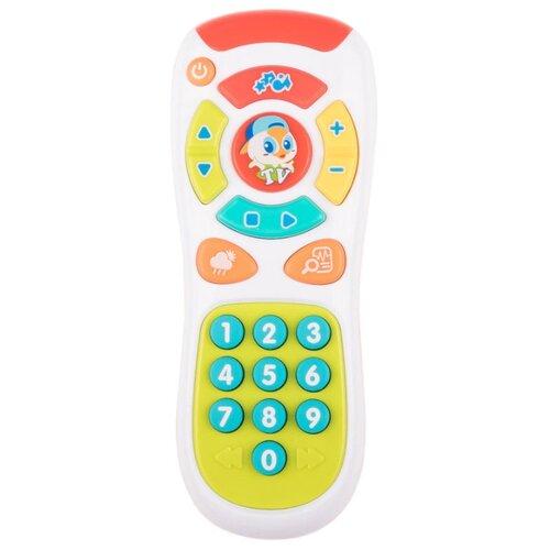 Купить Интерактивная развивающая игрушка Happy Baby Clicker 330078 белый, Развивающие игрушки