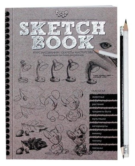 Купить <b>Danko</b> Toys <b>Набор для творчества</b> Sketch book (SB-01-01 ...