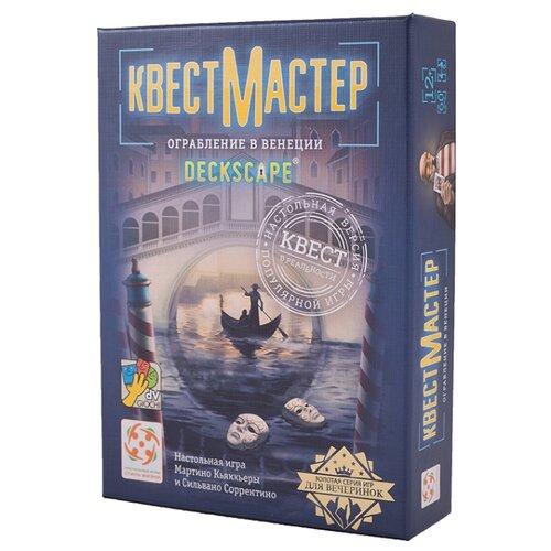 Купить Настольная игра Стиль Жизни КвестМастер: Ограбление в Венеции, Настольные игры