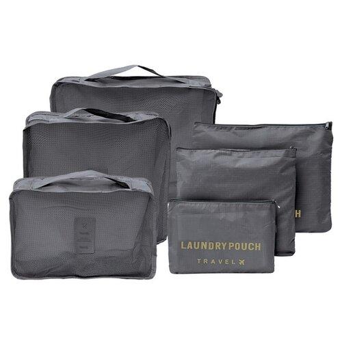 HOMSU Комплект из 6 дорожных органайзеров, серый серый