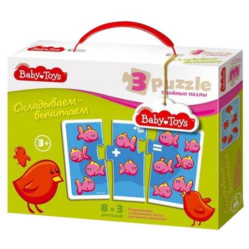 Настольная игра Baby Toys Складываем-вычитаем 02505Настольные игры<br>
