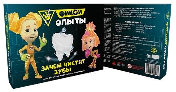 Набор Инновации для детей Фикси-опыты. Зачем чистят зубы?