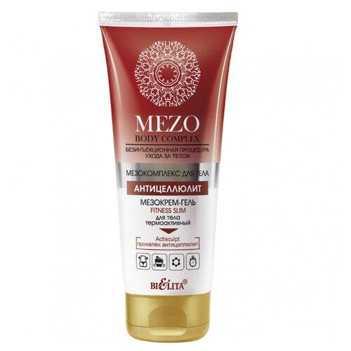 Bielita крем MEZO Body complex FITNESS SLIM для тела термоактивный 200 мл bielita мезобальзам mc cosmetic mezo hair complex быстрый рост и объем волос 200 мл