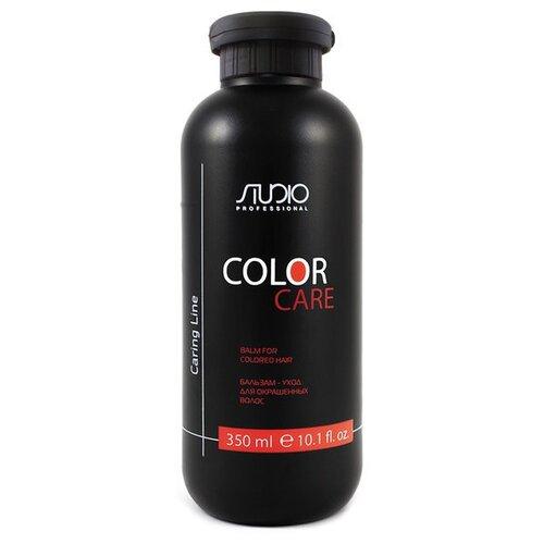 Kapous Professional бальзам-уход Studio Professional Caring Line Color Care для окрашенных волос, 350 млОполаскиватели<br>