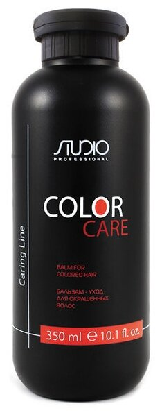 Kapous Professional бальзам-уход Studio Professional Caring Line Color Care для окрашенных волос, 350 мл