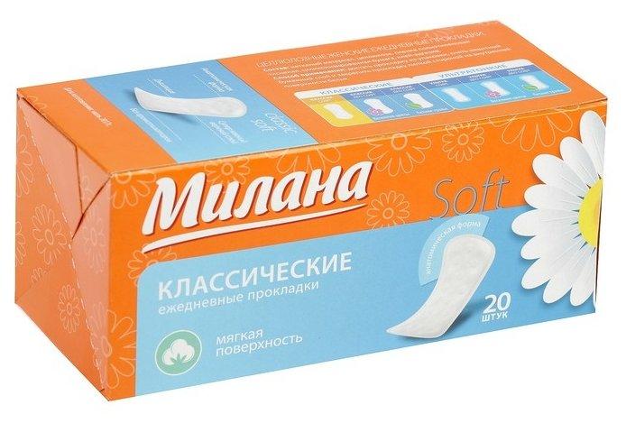 Милана прокладки ежедневные Классик Софт — цены на Яндекс.Маркете