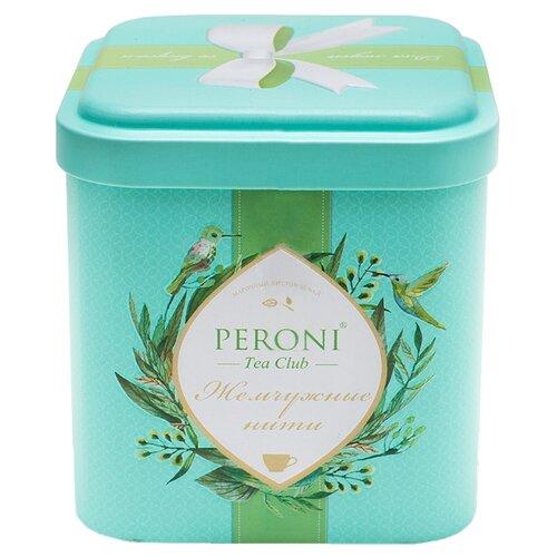 Чай зеленый Peroni Tea funny Жемчужные нити, 75 гЧай<br>