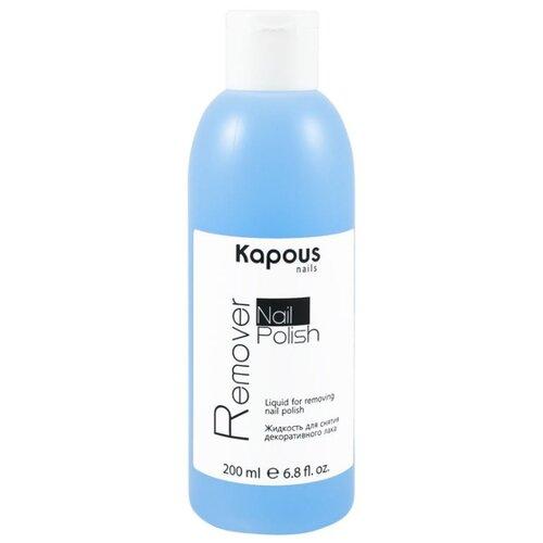 Kapous Professional Жидкость для снятия декоративного лака Nail Polish Remover 200 мл