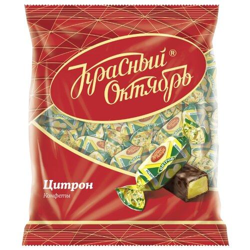 Конфеты Красный Октябрь Цитрон, пакет 250 г конфеты красный октябрь маска пакет 500 г