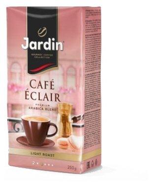 Кофе молотый Jardin Cafe Eclair