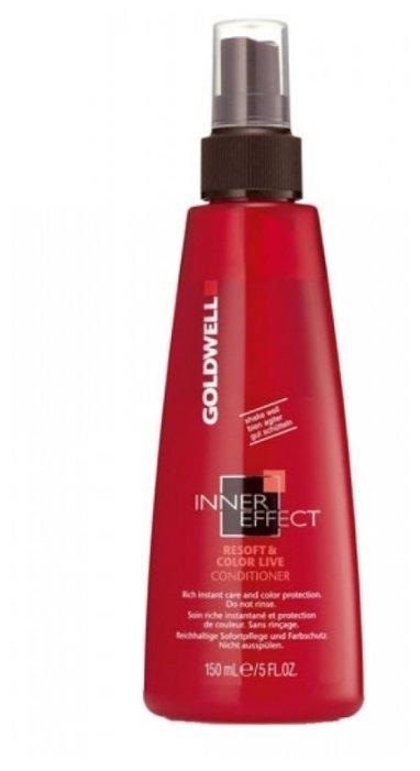 Goldwell INNER EFFECT RESOFT & COLOR LIVE Спрей-кондиционер для волос «Гладкость и увлажнение»