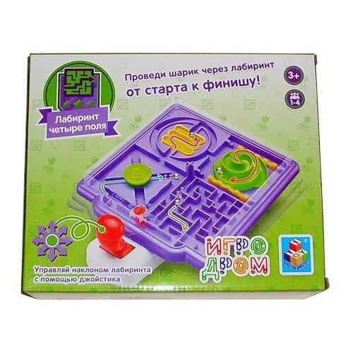 Купить Головоломка 1 TOY Игродром Лабиринт 4 поля (Т10821) фиолетовый, Головоломки