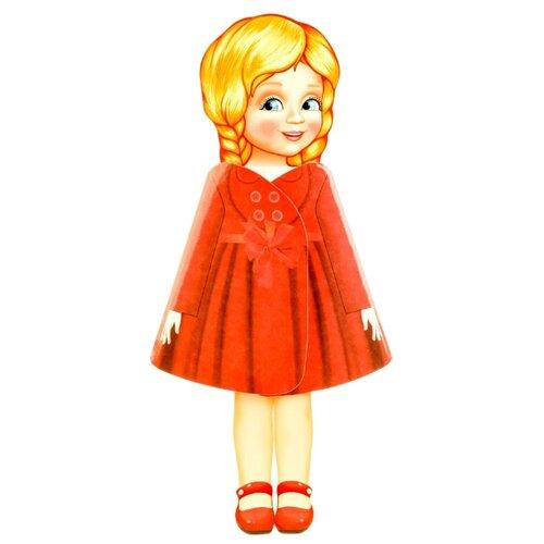 Коваль Т.. Моя любимая кукла printio моя любимая собака