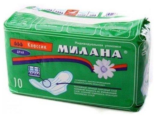 Милана прокладки Классик Драй — цены на Яндекс.Маркете