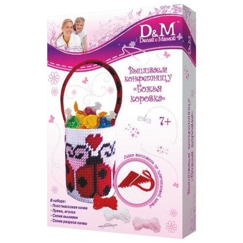 Купить D&M Набор для вышивания по пластиковой канве Божья коровка, конфетница (33615), Наборы для вышивания