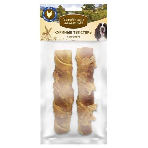 Лакомство для собак Деревенские Лакомства Куриные твистеры сушеные, 2 шт. в уп.Лакомства для собак<br>