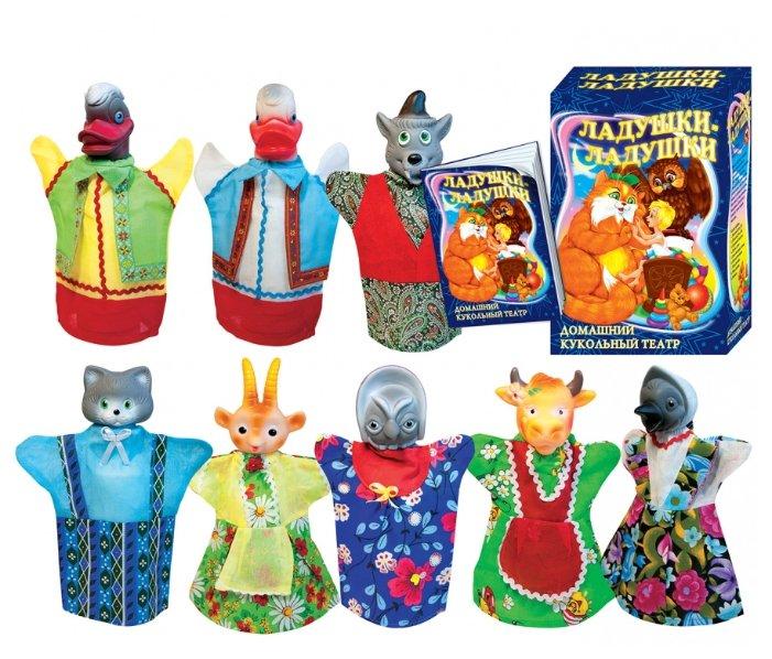 Русский стиль Кукольный театр Ладушки-ладушки, 11122