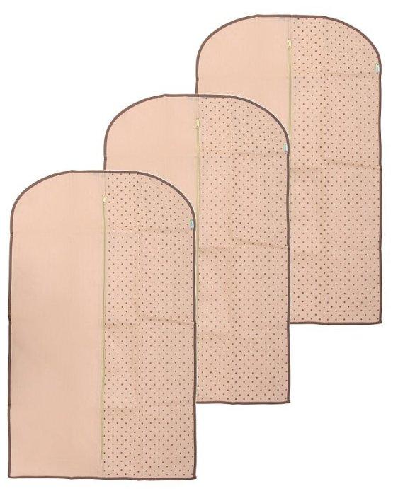 HOMSU Комплект из чехлов для одежды Classic (100x60 см)