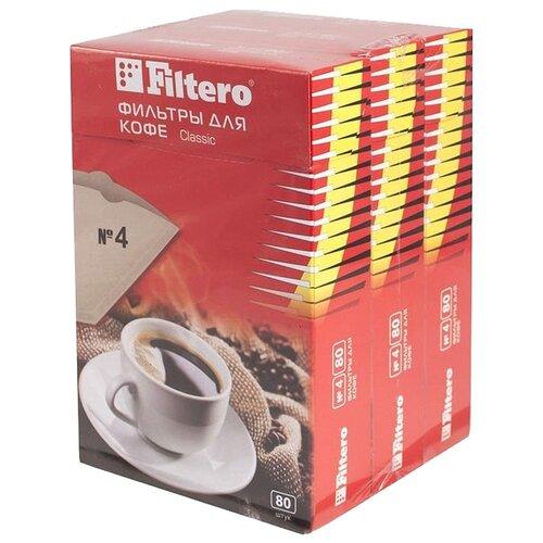 Одноразовые фильтры для капельной кофеварки Filtero Classic Размер 4 240 шт.