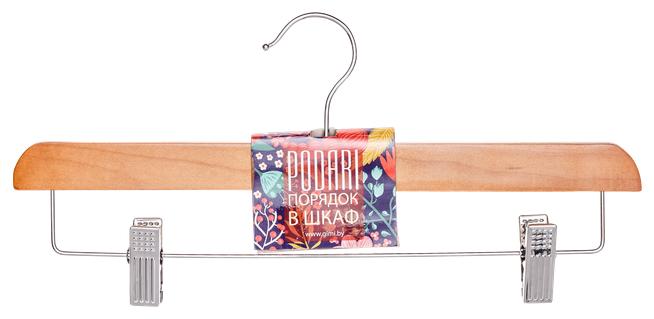 Вешалка Podari Деревянная для юбок с клипсами JH 4005