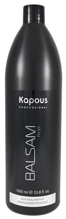 Kapous Professional бальзам для всех типов волос pH 3,5