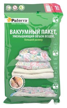 Вакуумный пакет Paterra 402 409, 70