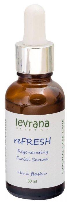 Levrana Регенерирующая сыворотка для лица reFresh