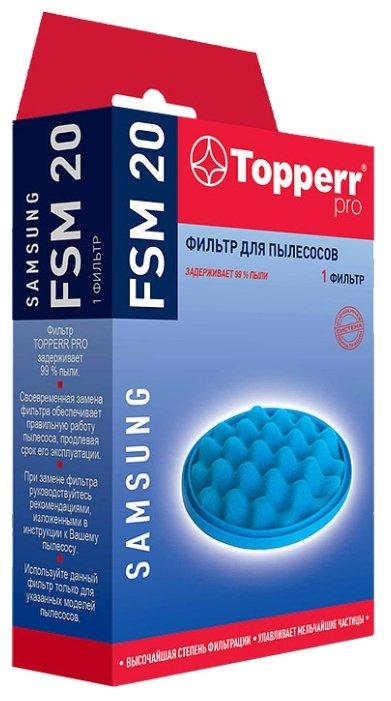 Topperr Фильтр FSM 20