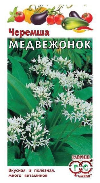 Лук-Севок Стурон (0.5 Кг)