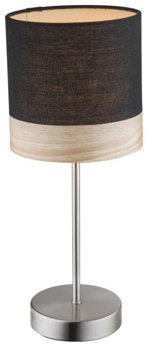 Купить Настольная лампа Globo Lighting CHIPSY 15222T, 40 Вт по низкой цене с доставкой из Яндекс.Маркета
