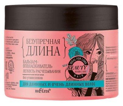 Bielita бальзам-ополаскиватель Легкость расчесывания для длинных и очень длинных волос Безупречная длина
