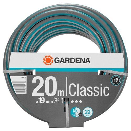Шланг GARDENA Classic 3/4 20 метров шланг gardena 13015 20