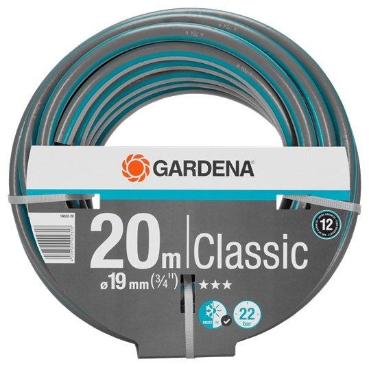 Армированный шланг Gardena Classic 18022-20.000.00