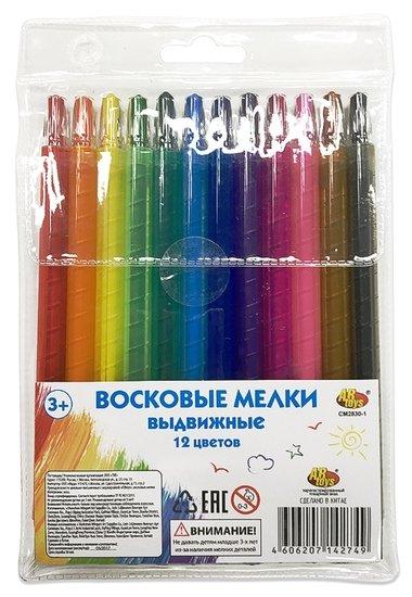 ABtoys Выдвижные восковые мелки 12 цветов (CM2830-1)