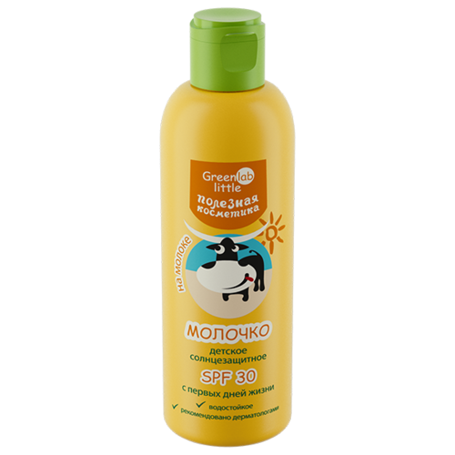 Greenlab little Солнцезащитное молочко для детей SPF 30 150 мл