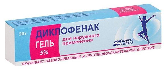Диклофенак гель д/нар. прим. 5% 50г