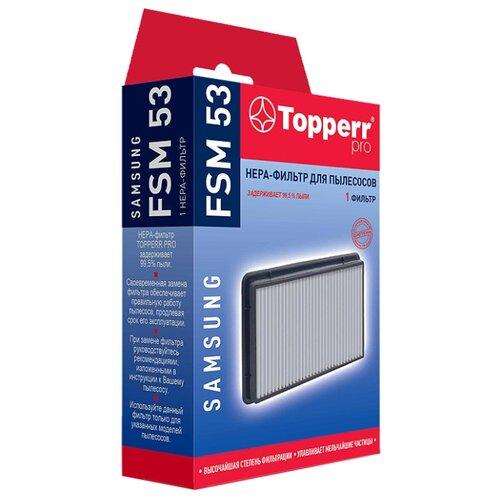 Фото - Topperr HEPA-фильтр FSM 53 1 шт. topperr hepa фильтр fml 2 1 шт