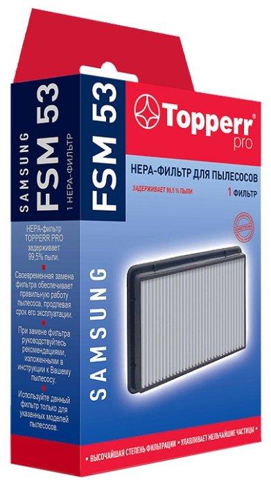 Topperr HEPA-фильтр FSM 53