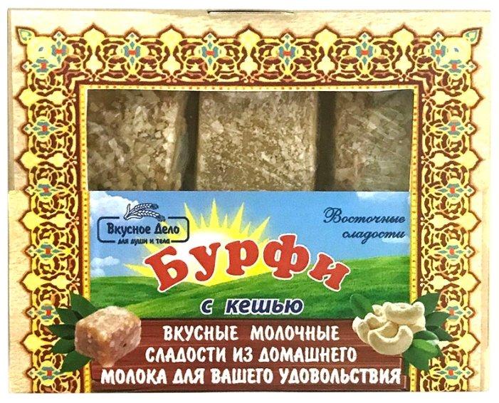 Бурфи Апромея с кешью 200 г