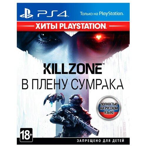Игра для PlayStation 4 Killzone: В плену сумрака (Хиты PlayStation)