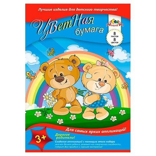 Цветная бумага Мишки Апплика, A4, 8 л., 8 цв.