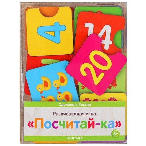 Фото - Настольная игра Мастер игрушек Посчитай-ка настольная игра мастер игрушек мемори