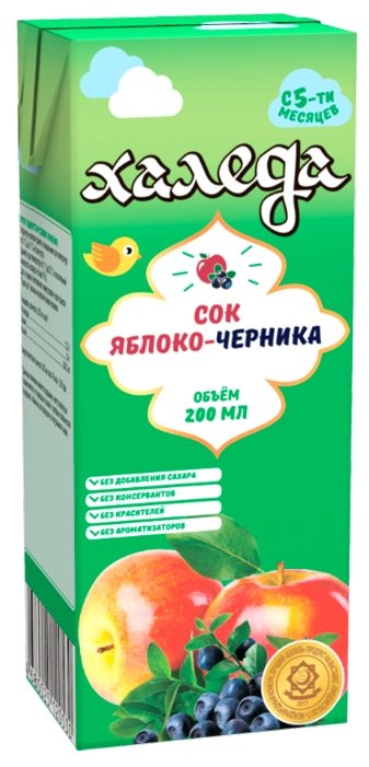 Сок Халеда яблочно-голубичный, c 5 месяцев
