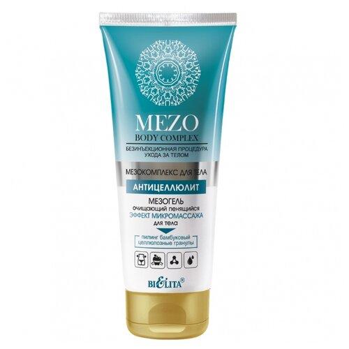 Bielita гель MEZO Body complex очищающий пенящийся Эффект микромассажа 200 мл bielita мезобальзам mc cosmetic mezo hair complex быстрый рост и объем волос 200 мл